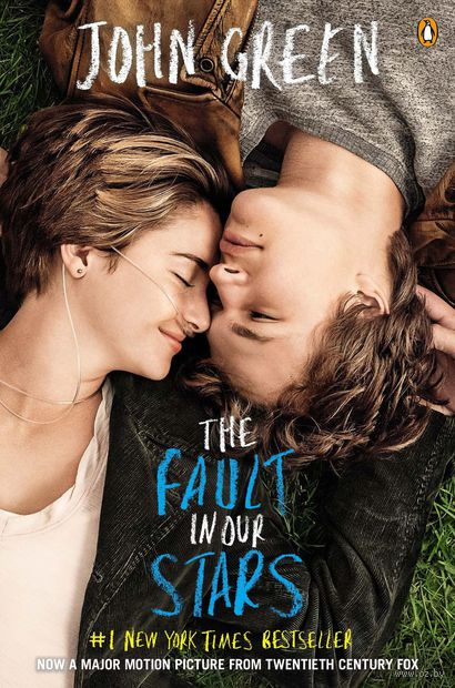 The Fault in Our Stars (кинообложка). Джон Грин