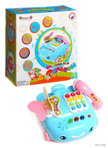 """Развививающая игрушка """"Музыкальный телефон"""" (с обучающими карточками; арт. Б45149)"""