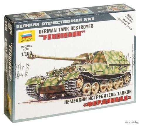 """Немецкий истребитель танков """"Фердинанд"""" (масштаб: 1/100)"""