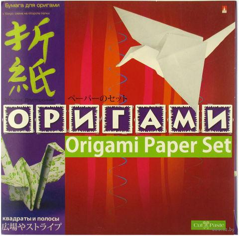 """Набор бумаги для оригами """"Квадраты и полосы"""" (А4; 24 листа) — фото, картинка"""