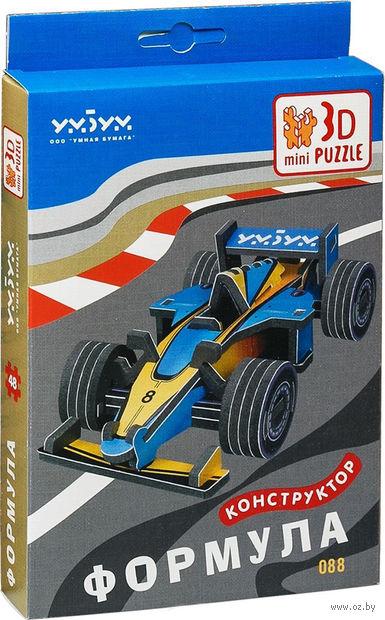 """Сборная модель из картона """"Формула 1"""" (синяя) — фото, картинка"""