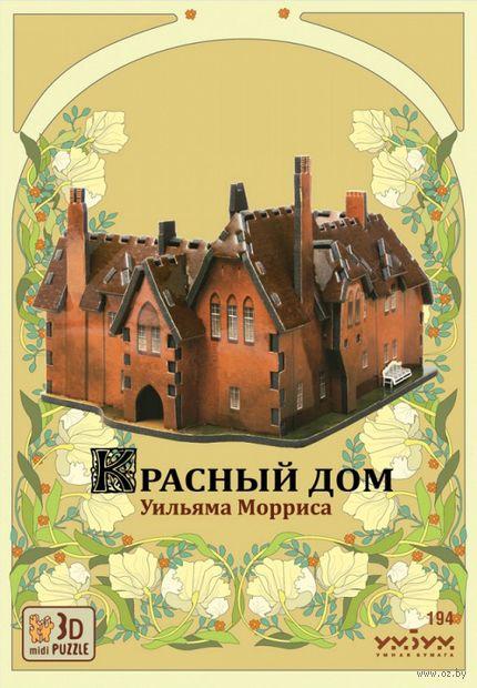 """Сборная модель из картона """"Красный дом Уильяма Морриса"""""""