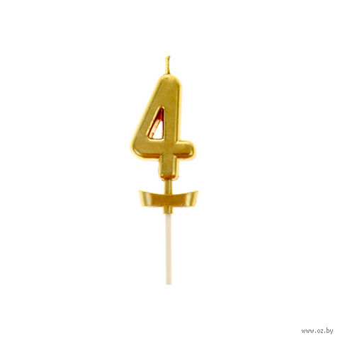 "Свеча для торта ""Цифра 4"" (2х5,5 см; арт. 10749771) — фото, картинка"