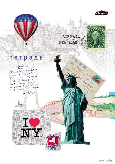 """Тетрадь в клетку """"Нью-Йорк"""" 80 листов"""