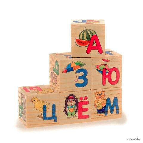 """Кубики """"Азбука"""" (6 шт.; арт. Д489а) — фото, картинка"""