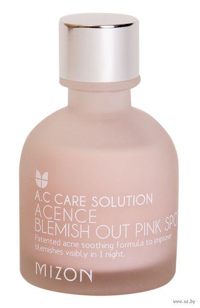 """Ночное средство для лица точечного действия """"Acence Blemish Out Pink Spot. Против акне"""" (30 мл) — фото, картинка"""
