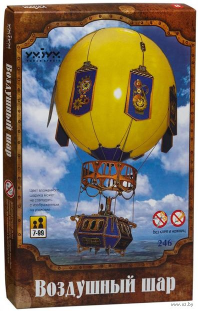 """Сборная модель из картона """"Воздушный Шар"""" — фото, картинка"""