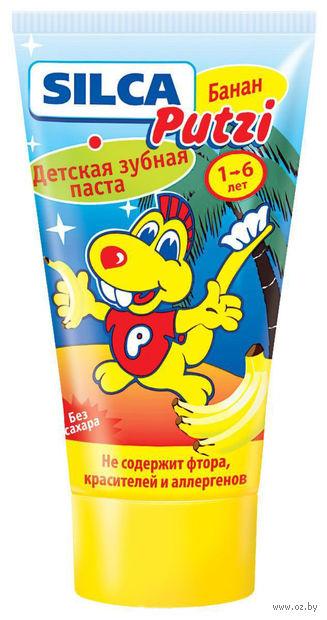 """Зубная паста Silca Putzi """"Банан"""" (50 мл)"""