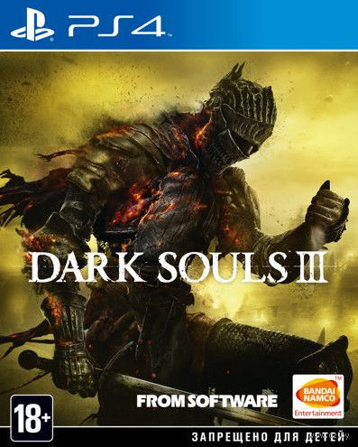 Dark Souls III (PS4)