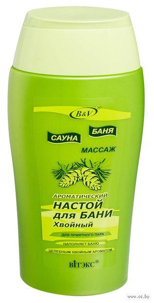 """Ароматический настой для бани """"Хвойный"""" (300 мл)"""