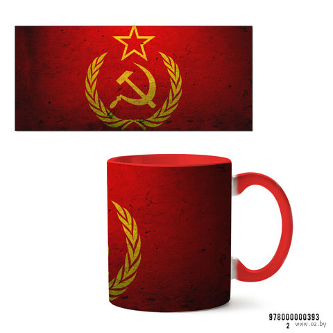 """Кружка """"СССР"""" (393, красная)"""