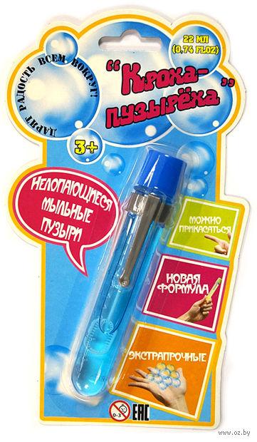 """Мыльные пузыри """"Кроха-пузырёха"""" (арт. CL-200R)"""