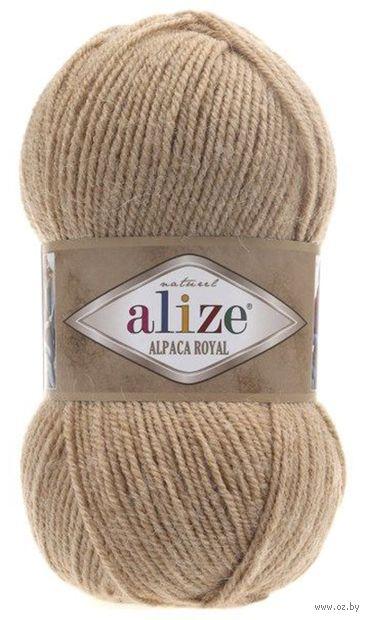 "Пряжа ""ALIZE. Alpaca Royal №262"" (100 г; 250 м; светло-бежевый) — фото, картинка"