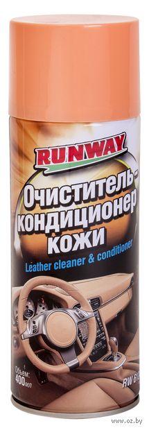 Очиститель и кондиционер кожи (400 мл; арт. RW6124) — фото, картинка