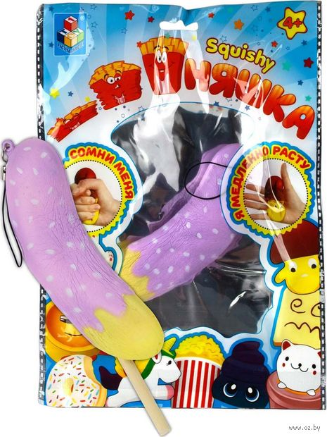 "Игрушка-антистресс ""Мняшка. Банан в карамели"" — фото, картинка"