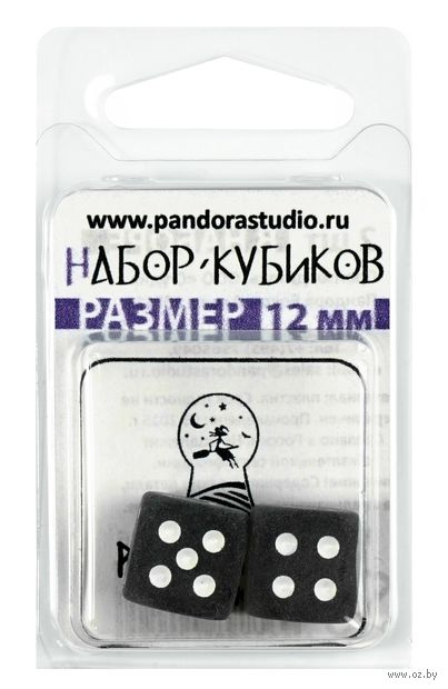 """Набор кубиков D6 """"Изморозь"""" (12 мм; 2 шт; чёрный) — фото, картинка"""