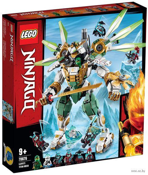 "LEGO Ninjago ""Механический Титан Ллойда"" — фото, картинка"