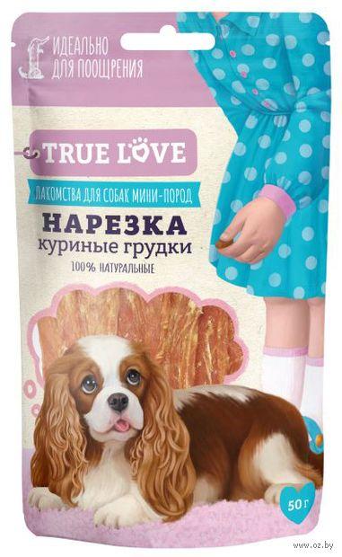 "Лакомство для собак ""Нарезка"" (50 г; арт. 733584) — фото, картинка"