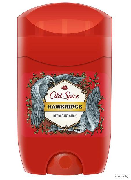 """Дезодорант для мужчин Old Spice """"Hawkridge"""" (стик; 50 мл)"""