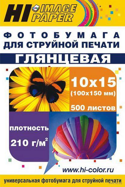 Фотобумага глянцевая односторонняя (500 листов, 210 г/м, 10х15 см)