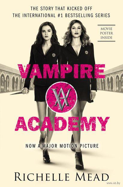 Vampire Academy. Райчел Мид