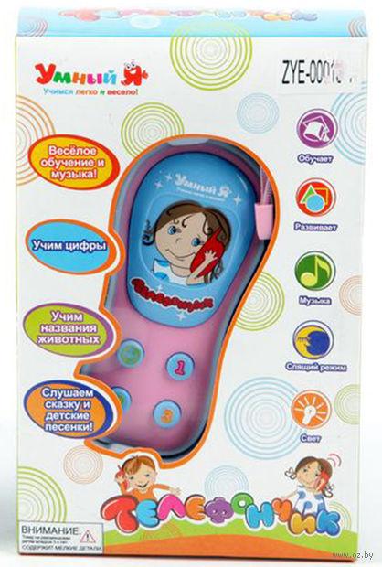 """Развивающая игрушка """"Телефончик"""" — фото, картинка"""