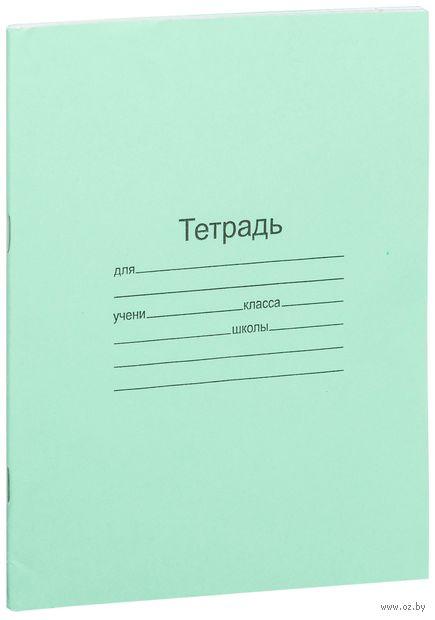 Тетрадь в клетку (24 листа)