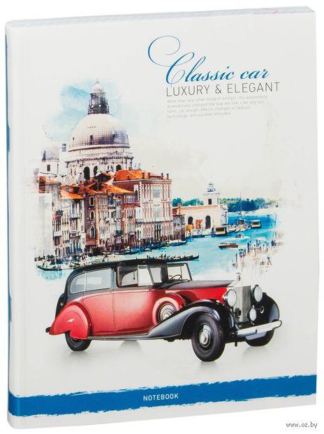"""Тетрадь в клетку 96 листов """"Авто. Classic Car"""""""