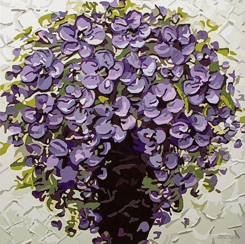 "Картина по номерам ""Фиолетовый букет"" (400х400 мм) — фото, картинка"