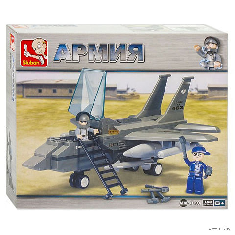 """Конструктор """"Истребитель F-15"""" (142 детали) — фото, картинка"""