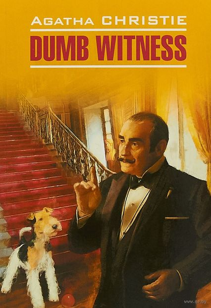 Dumb Witness — фото, картинка