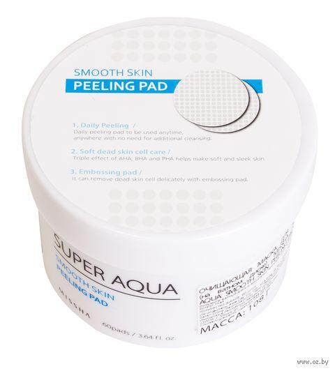 "Пилинг-диски для лица ""Skin Peeling Pad"" (60 шт.) — фото, картинка"