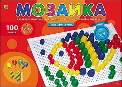 Мозаика (100 элементов; арт. М-0172)