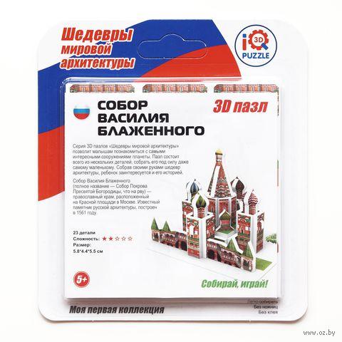 """Сборная модель """"Собор Василия Блаженного"""""""