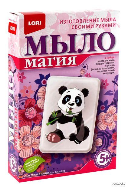 """Набор для изготовления мыла """"Счастливая панда"""" — фото, картинка"""