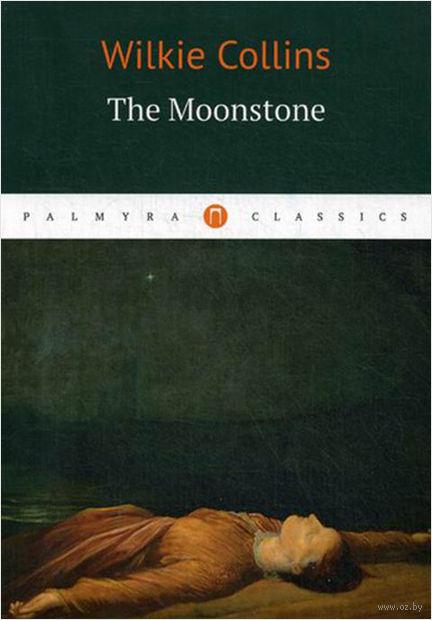 The Moonstone — фото, картинка