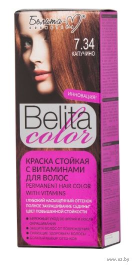 "Краска для волос ""Belita Color"" (тон: 7.34, капучино) — фото, картинка"