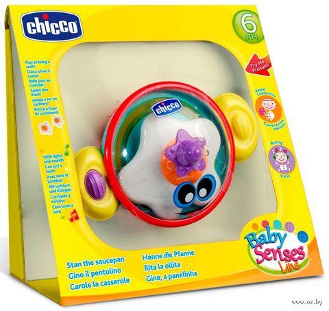 """Музыкальная игрушка """"Кастрюлька"""" (со световыми эффектами) — фото, картинка"""