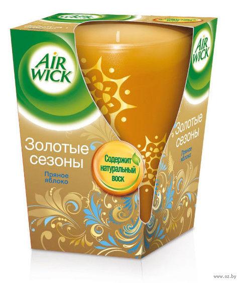 """Ароматизированная свеча Air Wick """"Золотые сезоны. Пряное яблоко"""" (155 г)"""