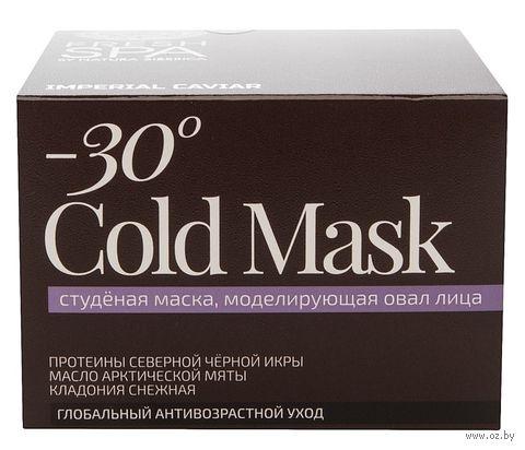 """Маска для лица """"Студеная"""" (50 мл) — фото, картинка"""