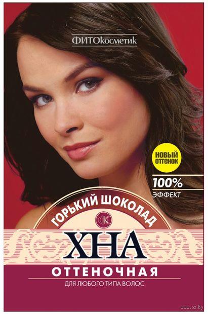 """Хна оттеночная """"100% эффект"""" тон: горький шоколад (25 г) — фото, картинка"""