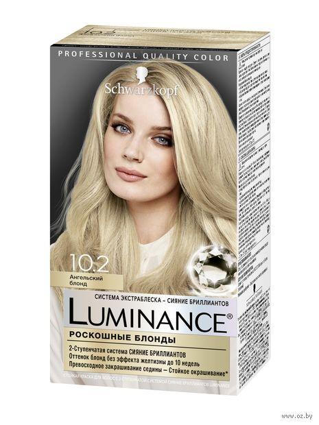 """Краска для волос """"Роскошные блонды"""" тон: 10.2, ангельский блонд — фото, картинка"""