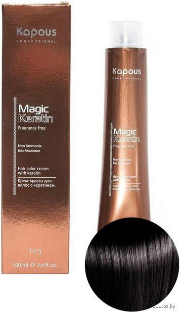 """Крем-краска для волос """"Non Ammonia"""" тон: 4.81, коричневый какао пепельный — фото, картинка"""