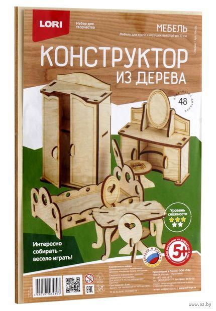 """Сборная деревянная модель """"Мебель. Спальня"""" — фото, картинка"""