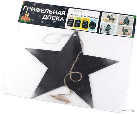 """Доска грифельная декоративная """"Звезда"""" (340х310 мм) — фото, картинка"""