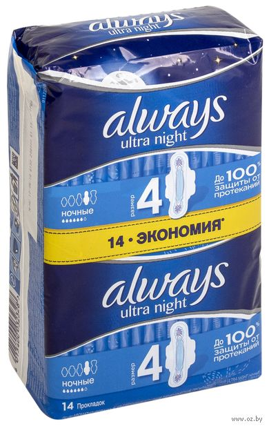 Гигиенические прокладки ALWAYS Ultra Night ночные (14 шт)