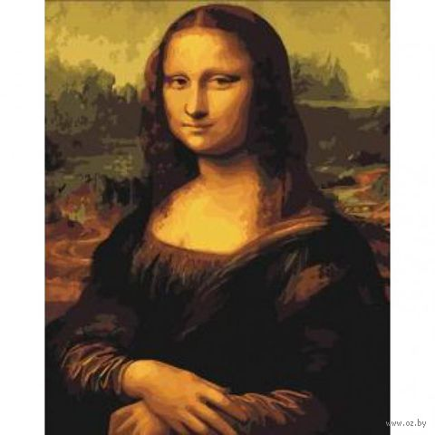 "Картина по номерам ""Мона Лиза"" (400x500 мм) — фото, картинка"