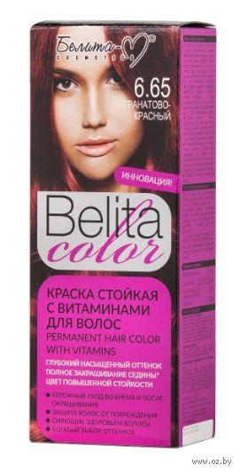 """Краска для волос """"Belita Color"""" тон: 6.65, гранатово-красный — фото, картинка"""