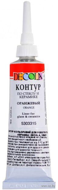 """Контур по стеклу и керамике """"Decola"""" (оранжевый; 18 мл) — фото, картинка"""