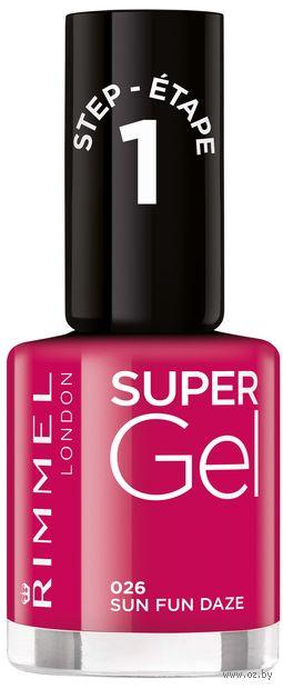 """Гель-лак для ногтей """"Super Gel"""" тон: 26, sun, fun, daze — фото, картинка"""